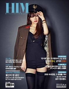 EXID's Hani is sexy in uniform on the cover of 'HIM' magazine | http://www.allkpop.com/article/2015/01/exids-hani-is-sexy-in-uniform-on-the-cover-of-him-magazine