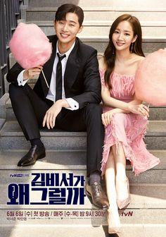 Park Seo Joon & Park Min-young - What's Wrong with Secretary Kim Park Min Young, Korean Drama List, Korean Drama Movies, Korean Dramas, Asian Actors, Korean Actors, My Shy Boss, Lee Tae Hwan, Park Seo Joon