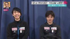世界選手権2017。エキシビション演技を宇野昌磨選手が披露 | フィギュアスケートまとめ零