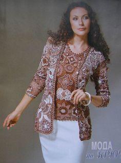 Crochet patterns Fashion Magazine, Jurnal Mod No 566 Skirt, jacket, shoes, bags, hats, Irish lace dress, top, skirt, cardigan