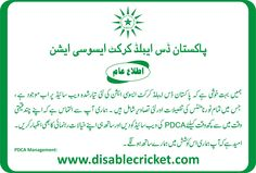 www.DisableCricket.com