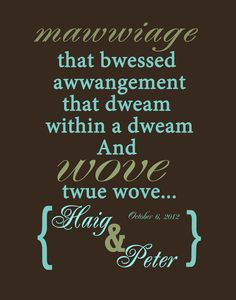 Personalizable Princess Bride Wedding Date Funny Quote Poster 12x15
