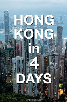 Hong Kong in Four Days: best things to do including a visit to Macau and Hong Kong Disneyland.