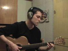 Te Siento (Floricienta). Guitar cover