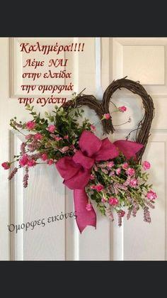 Good Morning Texts, Grapevine Wreath, Grape Vines, Christmas Wreaths, Holiday Decor, Gifs, Night, Vineyard Vines, Presents