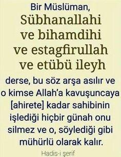 Islamic Teachings, Islamic Dua, Miracles Of Islam, Quran In English, Quran Pdf, Quran Recitation, Allah Islam, Hadith, Cool Words