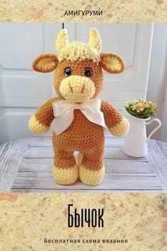 Вязаный бычок амигуруми схема вязания крючком мастер-класс животный бык корова описание #быккрючком #бычоккрючком символ года 2021 Crochet Throw Pattern, Crochet Cow, Crochet Teddy Bear Pattern, Plush Pattern, Crochet Toys Patterns, Cute Crochet, Crochet Animals, Knitted Dolls, Crochet Dolls