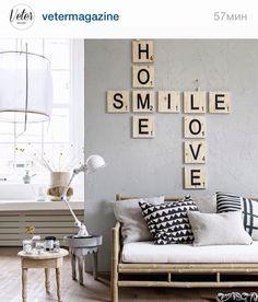 Home love smile