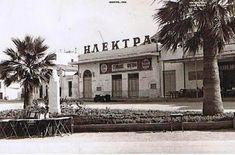 Κινηματογράφος ΗΛΕΚΤΡΑ. Λειτούργησε από το Δεκέμβριο του 1944 έως το 1980 και κατεδαφίστηκε το 1981. Υπήρχε και θερινή ΗΛΕΚΤΡΑ που είχε εί... Heraklion, Crete, Old Photos, The Past, Street View, Walls, Places, Theater, Image