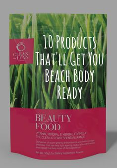 No crash diets or crazy fitness DVDs here, just some pre-season products to pamper yourself with