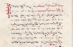 Byzantine music notation style | Ο ψαλμός ρμ΄ (140) θεωρείται ιδιαίτερα σπουδαίος για τη λειτουργική ζωή της Εκκλησίας εξαιτίας του ευχαριστιακού περιεχομένου του. Από τη μελοποίηση στίχων του ψαλμού αυτού προέκυψαν τα «Κεγραγάρια», που ψάλλονται πάντοτε στην ακολουθία του Εσπερινού. Στην ιστορία της μελοποιίας κατέχουν…