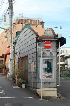Shimokitazawa, Tokyo 下北沢 Photo by Fron Ponpon. https://flic.kr/p/EcYivF