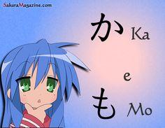 http://sakuramagazine.com/giapponese-lezione-15-postposizioni-particelle-ka-%E3%81%8B-mo-%E3%82%82/