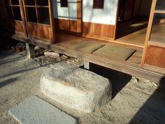 Totoro's house (Nagoya)
