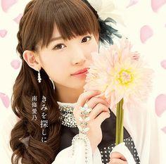 Grisaia no Rakuen ED2 Single – Kimi wo Sagashi ni  ▼ Download: http://singlesanime.net/single/grisaia-no-rakuen-ed2-single-kimi-wo-sagashi-ni.html