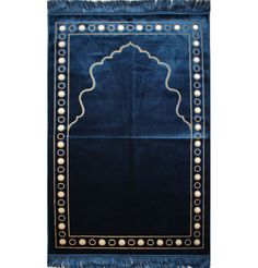 Velvet Wide Extra Large Prayer Rug - Solid Blue with Polka Dot Border Muslim Prayer Mat, Islamic Prayer, Prayer Rug, Rugs And Mats, Carpet Mat, Pattern Wallpaper, Prayers, Polka Dots, Plush