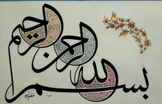 Besmele - Mahmoud Ramez