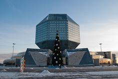 The National Library – Minsk (Belarus).