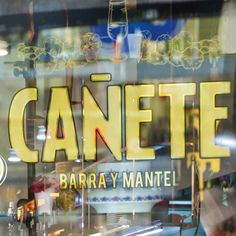 BAR CAÑETE | BARRA Y MANTEL Barcelona, Manila, Restaurants, Spain, Europe, Usa, Heart, Places, Ideas