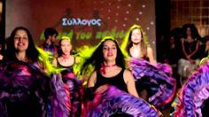 Kan Kan (fidelio) Συλλογος χορού & Ενόργανης