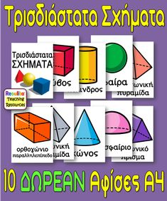 Third Grade Math, Teaching, Activities, Shapes, Education, Maths, School, Onderwijs, Learning
