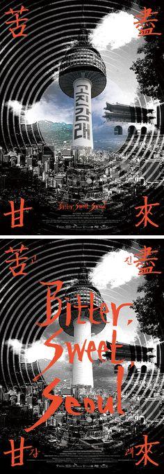 Film :: alternative graphics - PROPAGANDA :: - 고진감래 Bitter, Sweet, Seoul