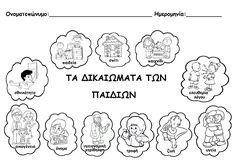International Day, Autumn Activities, Kids Corner, Child Love, Kindergarten, Xmas, Teacher, Education, School