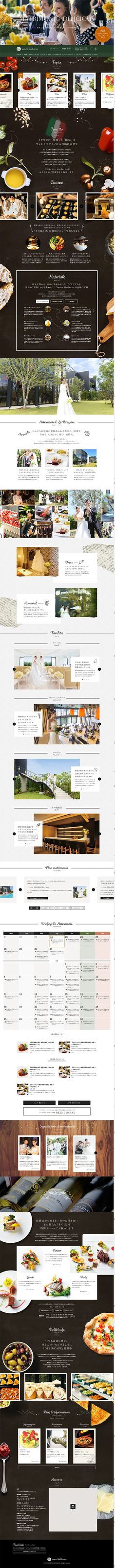 onepage #site