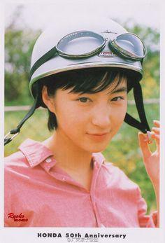 広末涼子707 Japanese Colors, Japanese Girl, Sup Girl, Pleasing People, Japanese Aesthetic, Character Costumes, Female Poses, Graphic Design Posters, Photo Reference