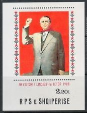 Stamp    on occasion of the 70th birthday - 1978