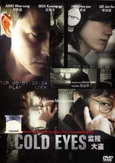 Cold Eyes (2013) in 214434's movie collection » CLZ Cloud for Movies
