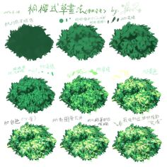 草の描き方