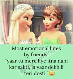 All Friends, Line Friends, Friends Forever, Bff Quotes, Funny Quotes, Independent Girls, Touching Words, Old Mansions, Good Thoughts Quotes