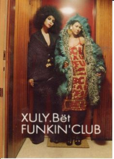 """Xuly Bët Funkin' Fashion Factory"", or ""Xuly Bët"" (""Keep an Open Mind"" in Wolof). (France)  http://www.xulybet.com/go.php"