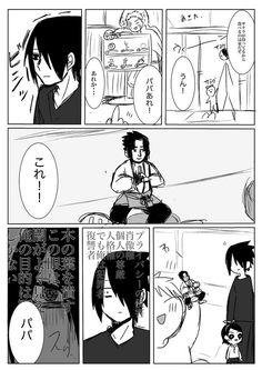 Naruto Anime, Naruto Comic, Sarada Uchiha, Naruto Funny, Naruto And Sasuke, Naruto Shippuden Anime, Itachi, Otaku Anime, Anime Manga