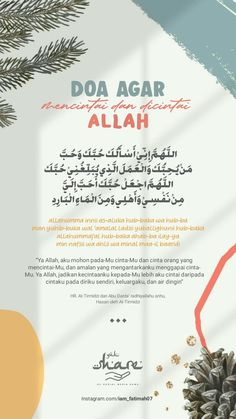 Pray Quotes, Hadith Quotes, Quran Quotes Love, Quran Quotes Inspirational, Muslim Quotes, Meaningful Quotes, Words Quotes, Reminder Quotes, Self Reminder
