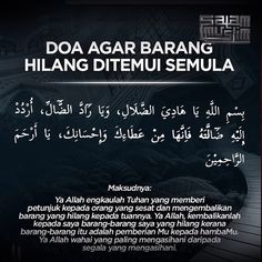 In Syaa Allah Hijrah Islam, Doa Islam, Islamic Inspirational Quotes, Islamic Quotes, Motivational Quotes, Islamic Prayer, Reminder Quotes, Self Reminder, Muslim Quotes