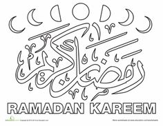 Ramadan First Grade Holiday Worksheets: Ramadan Coloring Page Eid Crafts, Ramadan Crafts, Ramadan Decorations, Easy Coloring Pages, Printable Coloring Pages, Ramadan Karim, Broderie Simple, Ramadan Activities, Islamic Posters