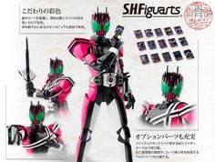 S.H.Figuarts Kamen Rider Decade Renewal Version about Information and News for Gundam, Figures also in Gundam Century: S.H. Kamen Rider Toys, Kamen Rider Decade, Anime Figurines, All Hero, Figure Model, Action Figures, Character Design, Superhero, Fictional Characters