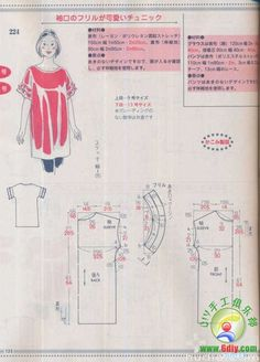 Japanese book and magazine handicrafts - Lady Boutique 5 2013 Clothing Patterns, Dress Patterns, Sewing Patterns, Japanese Sewing, Japanese Books, Pattern Books, Top Pattern, Diy Tops, Modelista