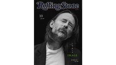トム・ヨーク、最新号の表紙を飾る:特集企画にてスペシャル・フォトセッションが実現 | Rolling Stone(ローリングストーン) 日本版