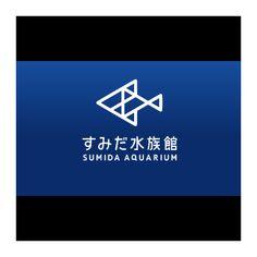 すみだ水族館のロゴ:パズルのようなロゴ | ロゴストック