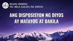 Tagalog Christian Song With Lyrics Christian Songs, Tagalog, Worship Songs, Song Lyrics, God, Videos, Youtube, Author, Faces