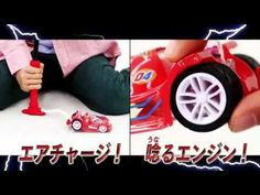 Japan Trend Shop | Bakuon Bakusou Air Zero