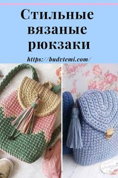 Straw Bag, Crochet Hats, Sewing, Crafts, Diy, Fashion, Totes, Crocheting, Tejidos