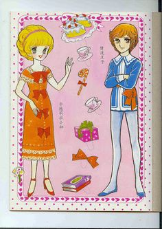 Dolls from different countrys - Ulla Dahlstedt - Picasa-Webalben * For lots of free Christmas paper dolls International Paper Doll Society #ArielleGabriel artist #ArtrA thanks to Pinterest paper doll & holiday collectors for sharing *