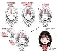 Hair Reference, Drawing Reference, Cute Hairstyles For Short Hair, Short Hair Styles, Hair Inspiration, Hair Inspo, Hair Arrange, Hair Health, Aesthetic Girl