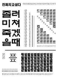 t212_KW_지현민_W11_06