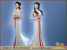 Chinese Moxiong Ruqun by Moirae at ChiSims