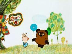 Vinni Puh, Russian Winnie the Pooh by Fyodor Khitruk